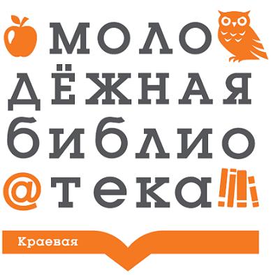 Электронный каталог библиотеки